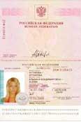 Russian scammer Albina Aytakowa passport