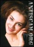 Russian scammer Alena Kovalenko