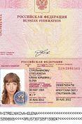 Russian scammer Elena Strelnikova passport