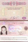 Russian scammer Inna Kaschevskaja passport
