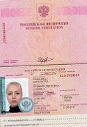 Russian scammer Lyudmila Shabanowa passport