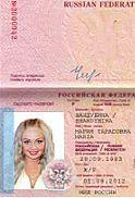 Russian scammer Maria Shandibina passport