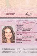 Russian scammer Svetlana Arbuzowa passport