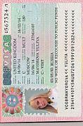 Russian scammer Yulia Mayorova passport