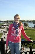 Russian scammer Arina Petrekeeva