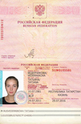 Russian scammer Tatiana Vedernikova passport