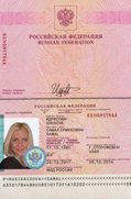 Russian scammer Samal Idrisova passport