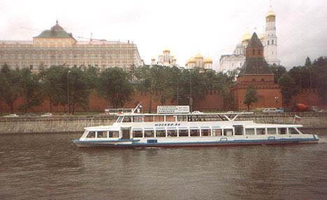Kremlin symbol of Russia